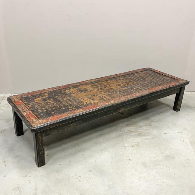 Coffee table made from antique Chinese panel