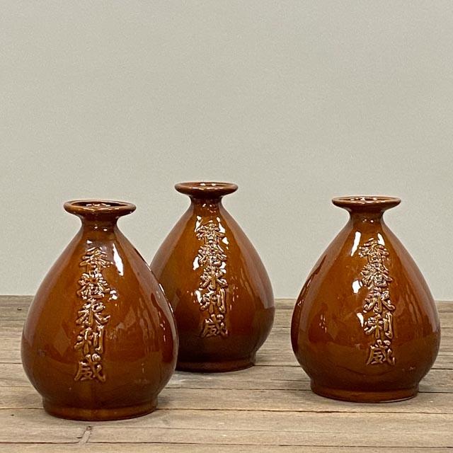 Elegant brown Hong Kong bottle