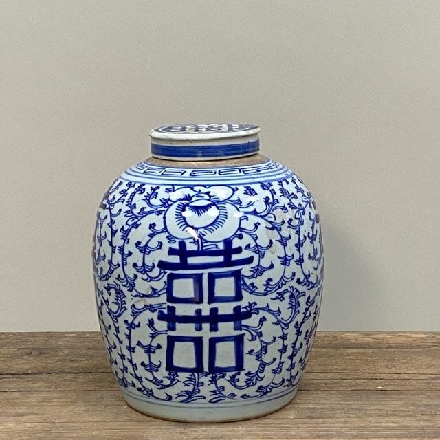 Antique blue-white ginger jar with lid