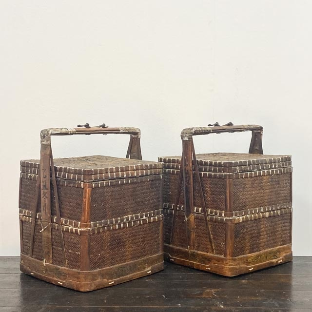 Pair of finely woven food baskets