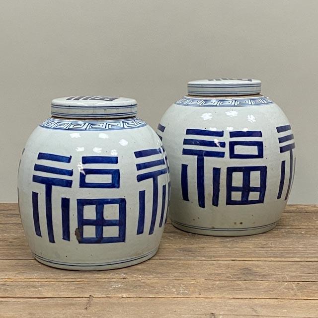 New ginger jars