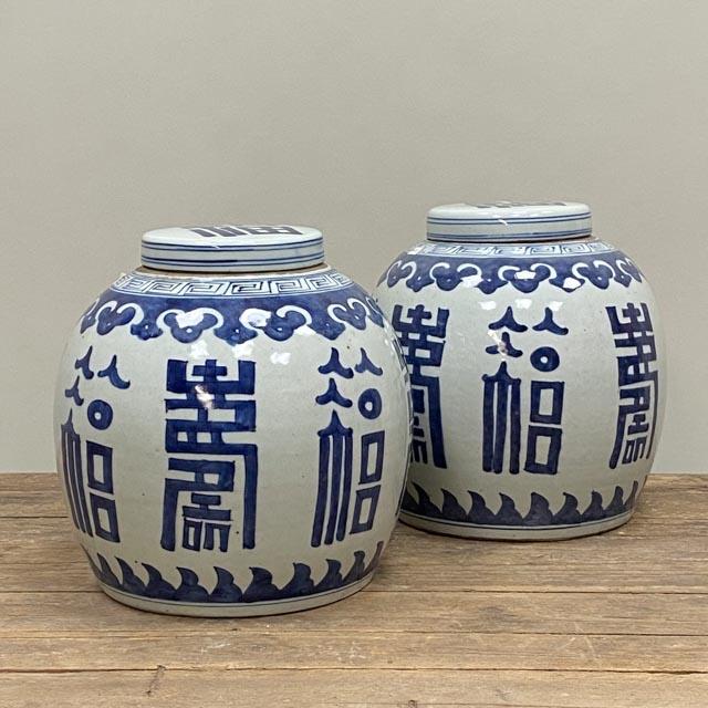 Hand made blue-white ginger jars
