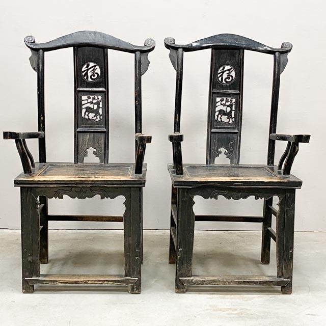 Pair of Yokeback armchairs