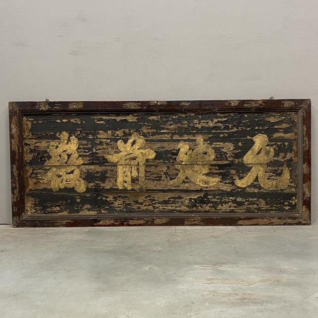 Beautifully weathered wooden sign of virtues